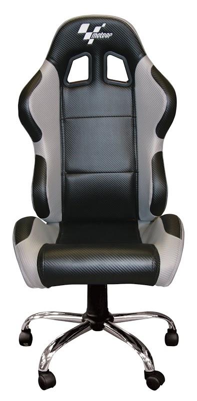 Кресло херсон