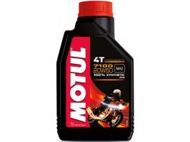 Масло моторное MOTUL 7100 4T 20W-50 1 л.