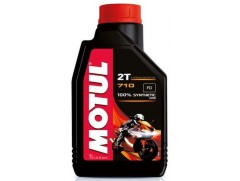 Масло моторное MOTUL 710 2T 1 л.