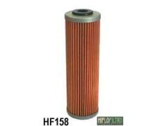 Фильтр масляный KTM 950/990/1050/1190/1290
