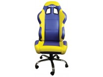 Кресло Suzuki синее с желтыми элементами