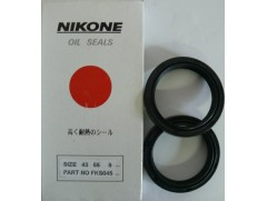 Сальники вилки для Honda Shadow-Steed NIKONE 39x51x8 , комплект