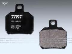 Тормозные колодки MCB 700