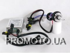 Ксенон мото-комплект DynaLight (Н7-6000К)