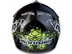 Мотошлем кроссовый MARUSHIN RS-MX ET Carbon Race, черно-желтый, p.M