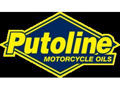 Масло вилочное PUTOLINE HPX R 2,5W 1л